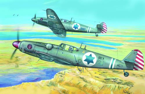 Avia S-199 Izrael boxart