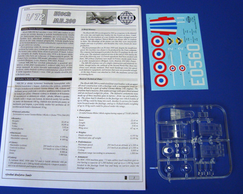DSC08260