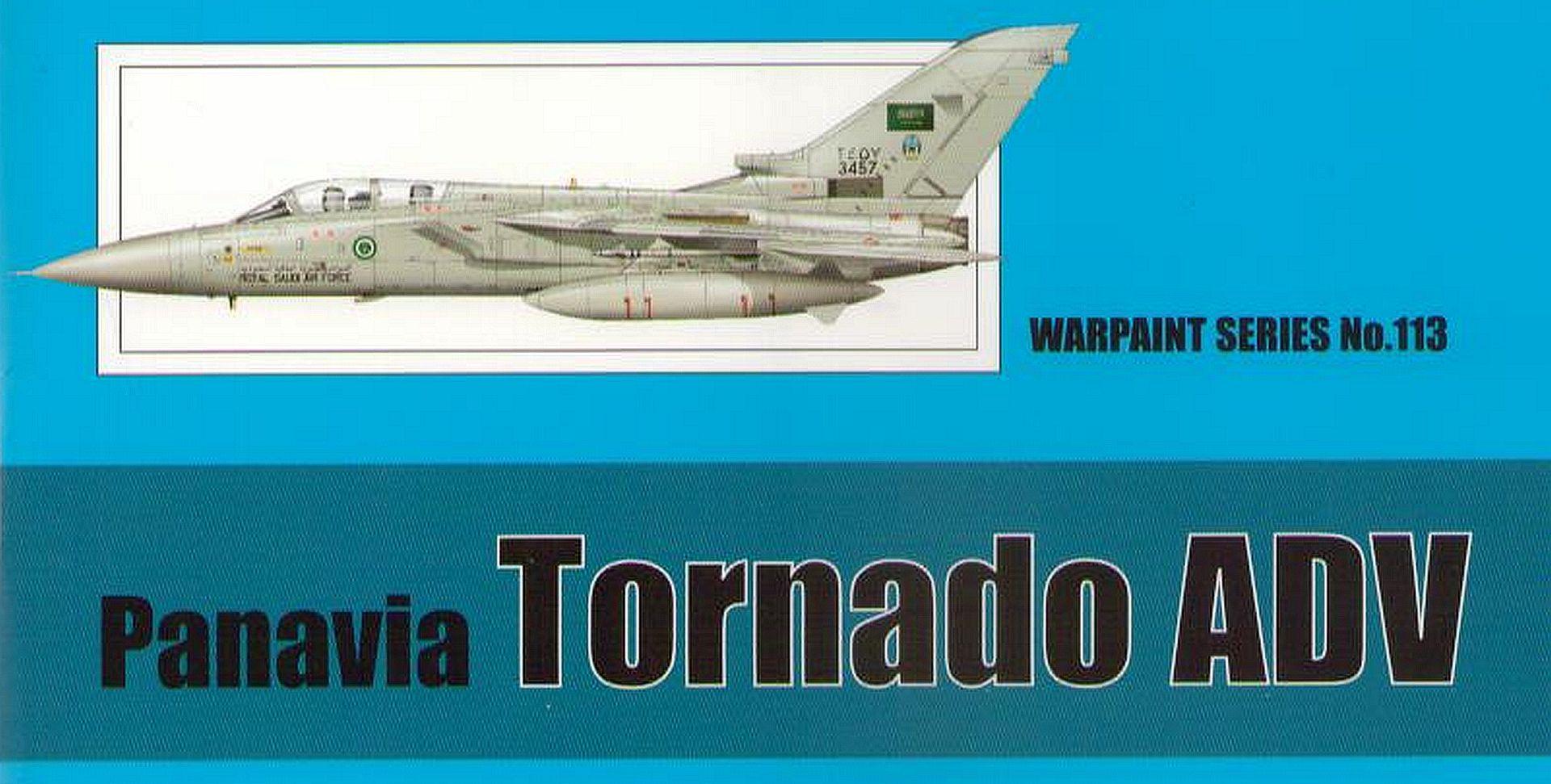 PANAVIA TORNADO ADV, WARPAINT BOOKS NO. 113
