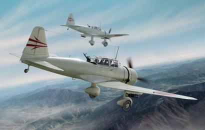 Novinka – Mitsubishi Ki-51 Sonia 1/72 Clear Prop!