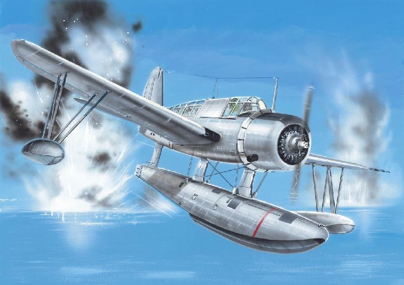 Vought Kingfisher Mk.I 1/72 AZ model – Postaveno